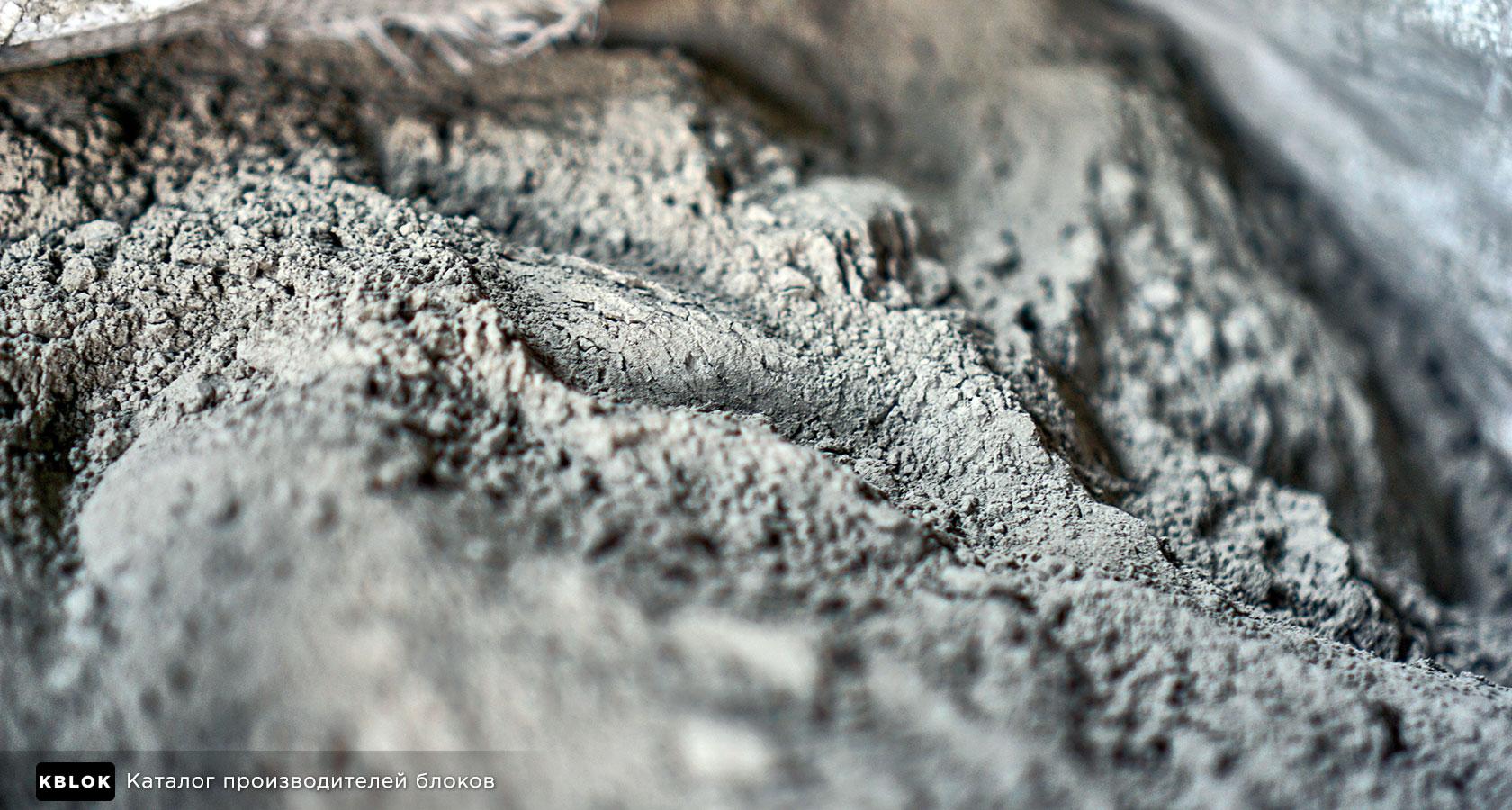 цемент для производства керамзитоблоков