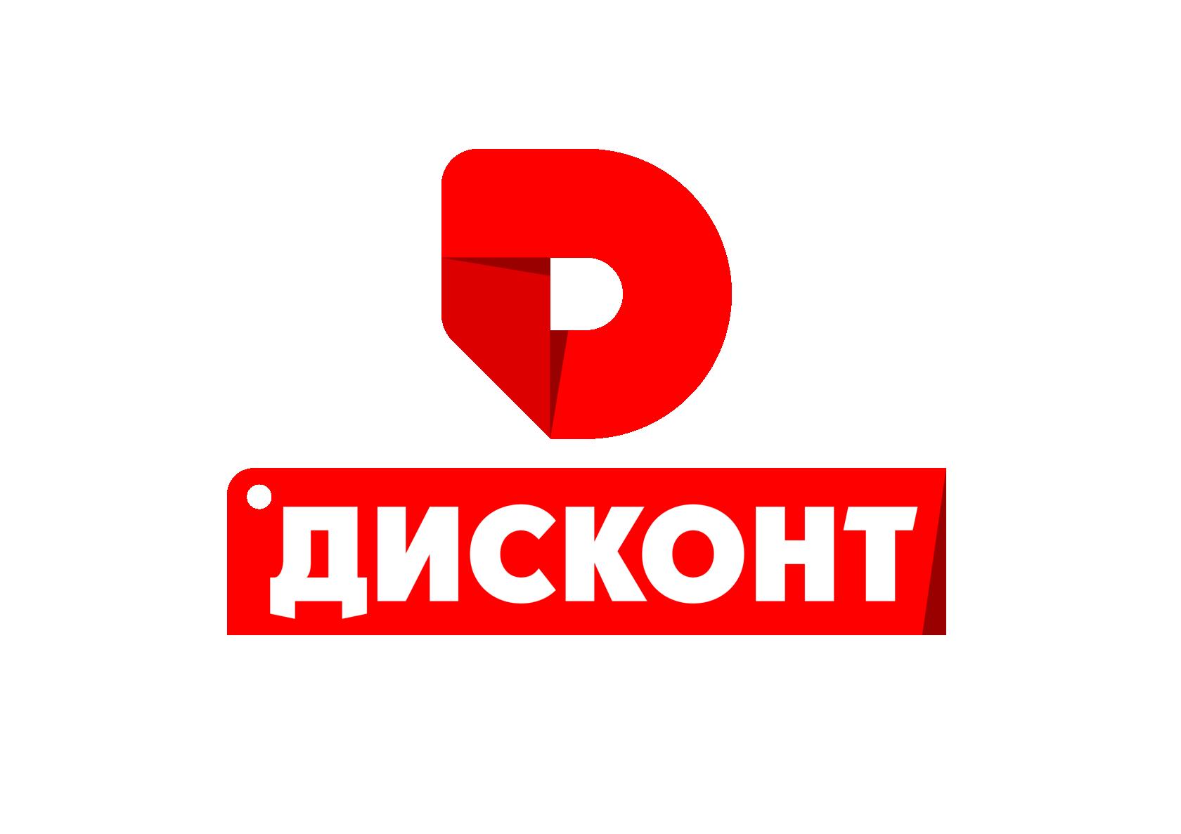 Дисконт Интернет Магазин