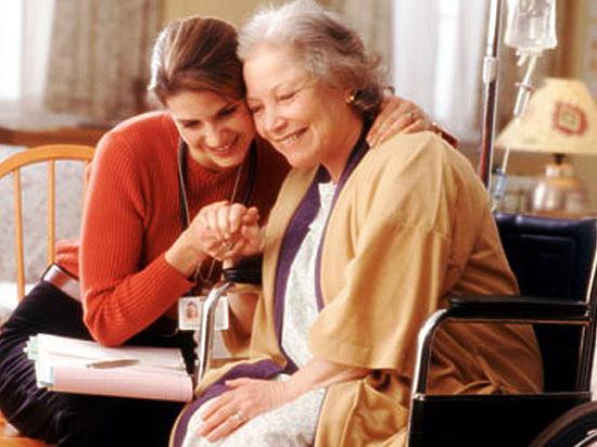 Дом интернат для инвалидов и престарелых москва и м о дом престарелых г.опочка