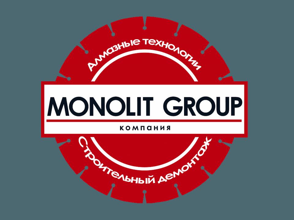 Monolit groupp Алмазная резка для строительных компаний