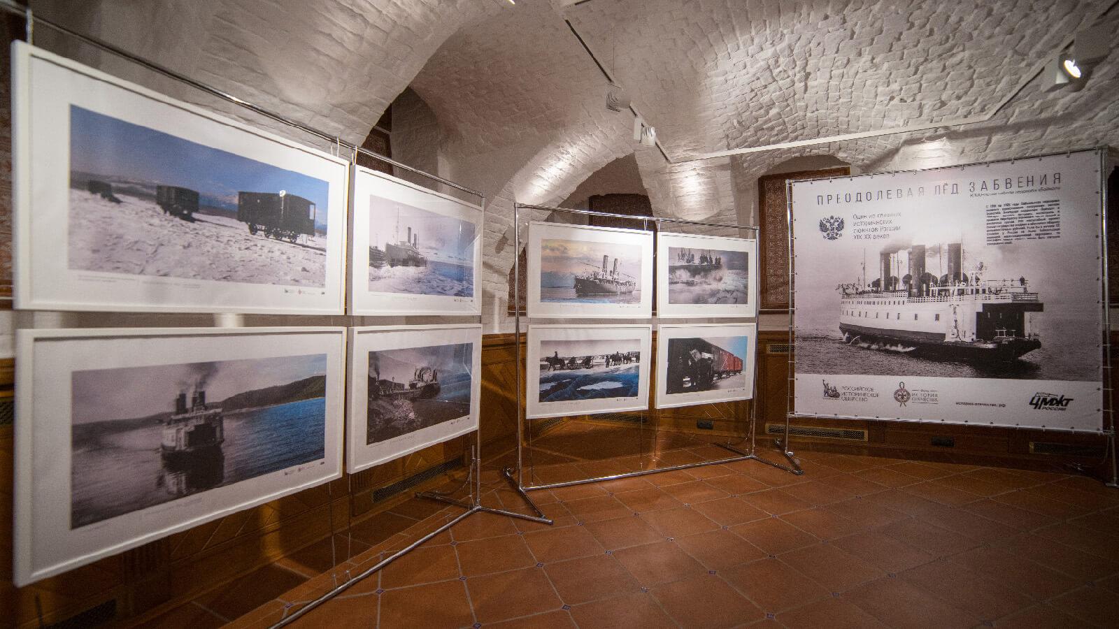 Выставка Преодолевая лёд забвения
