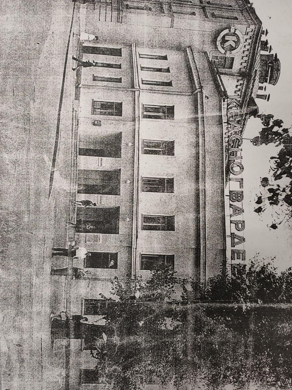 300 лет заводу Красногвардеец