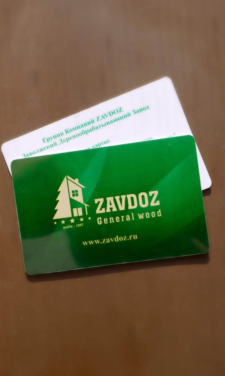 card Zavdoz