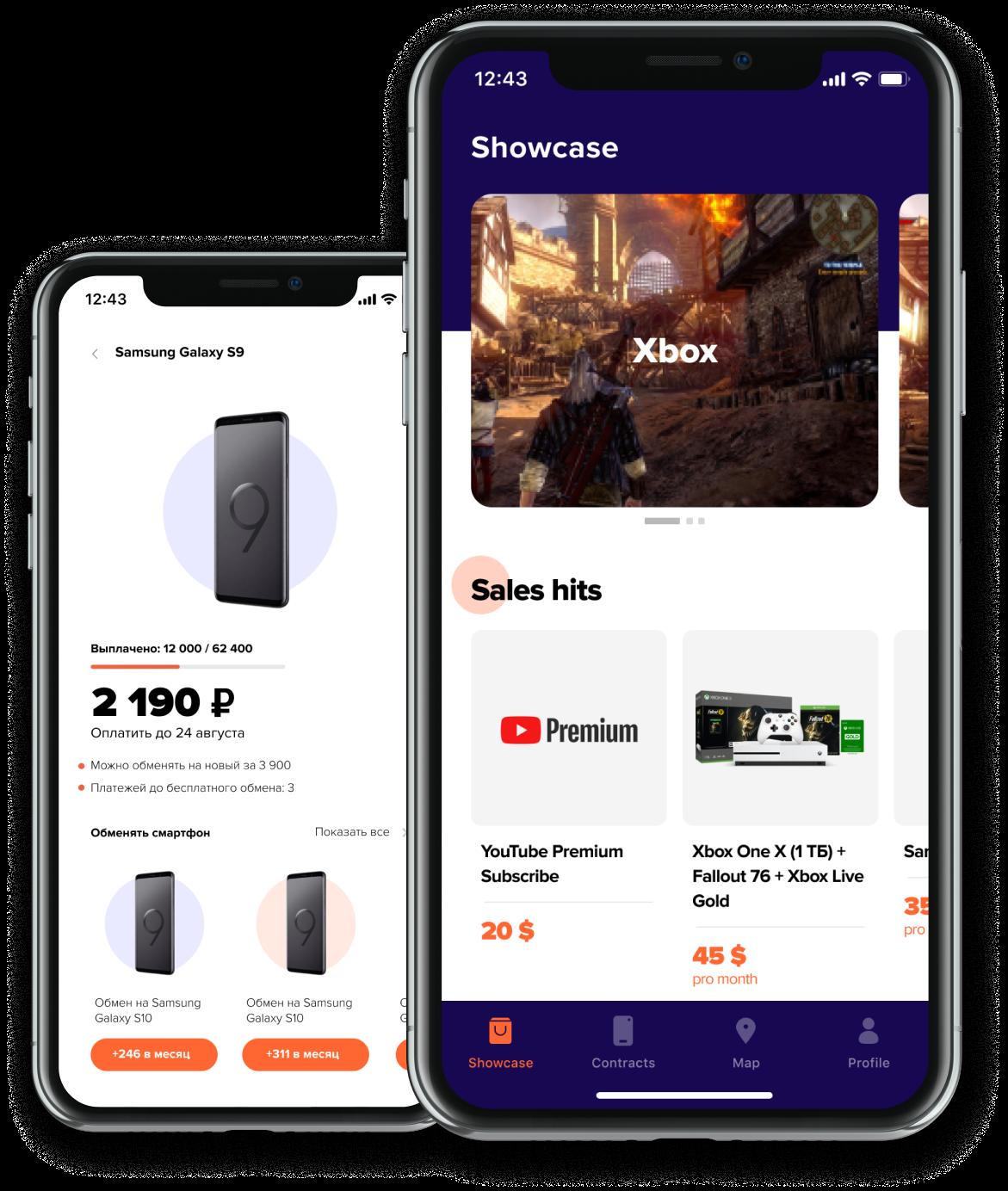 iPhone Mockup Forward Mobile App Design Samsung Xbox Market Subscribe