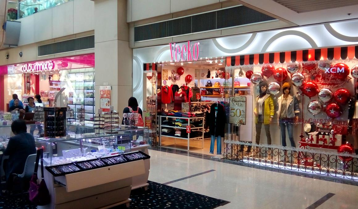 Где в пекине купить косметику купить косметику пулана москва