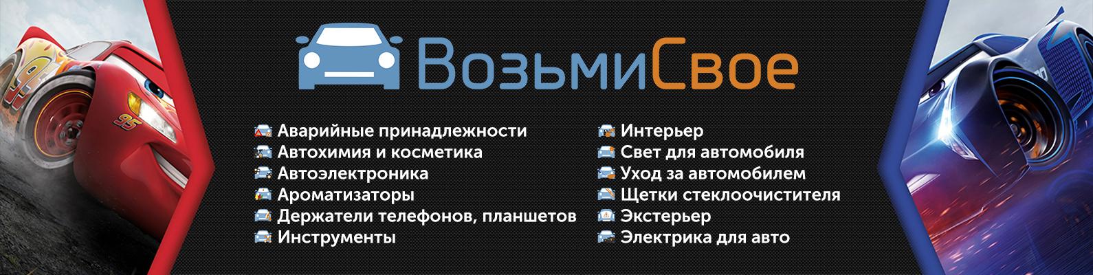 Деньги за рекламу на авто иваново автосалон автория в москве на каширском шоссе