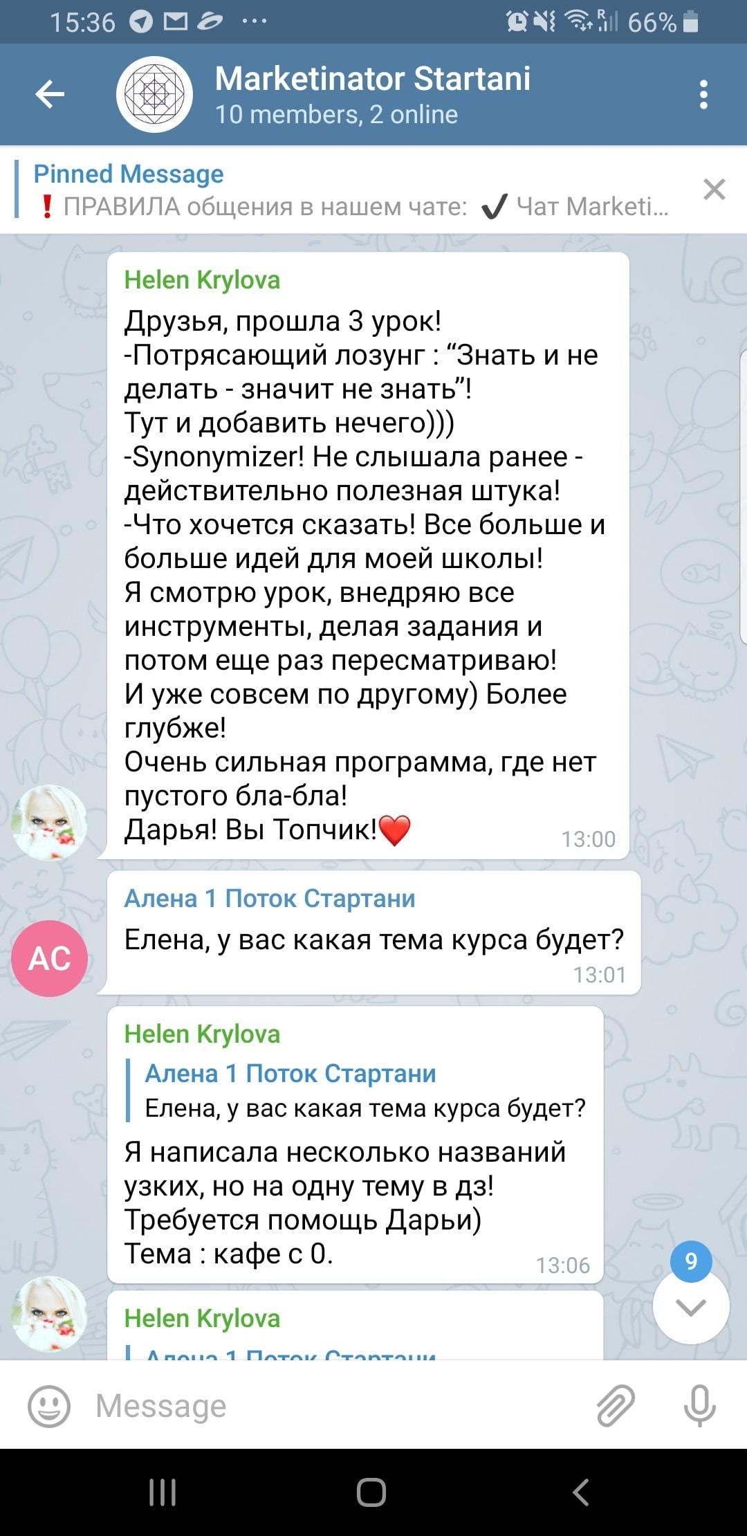 Екатеринбурге вставил без разрешения онлайн