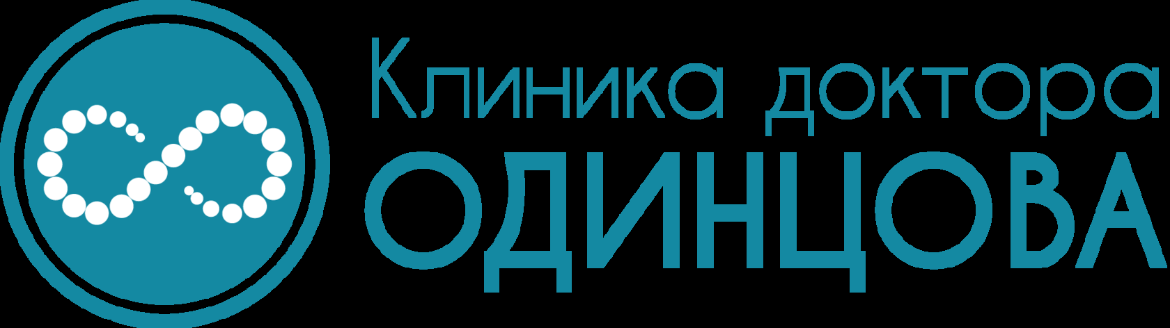 Клиника Одинцова