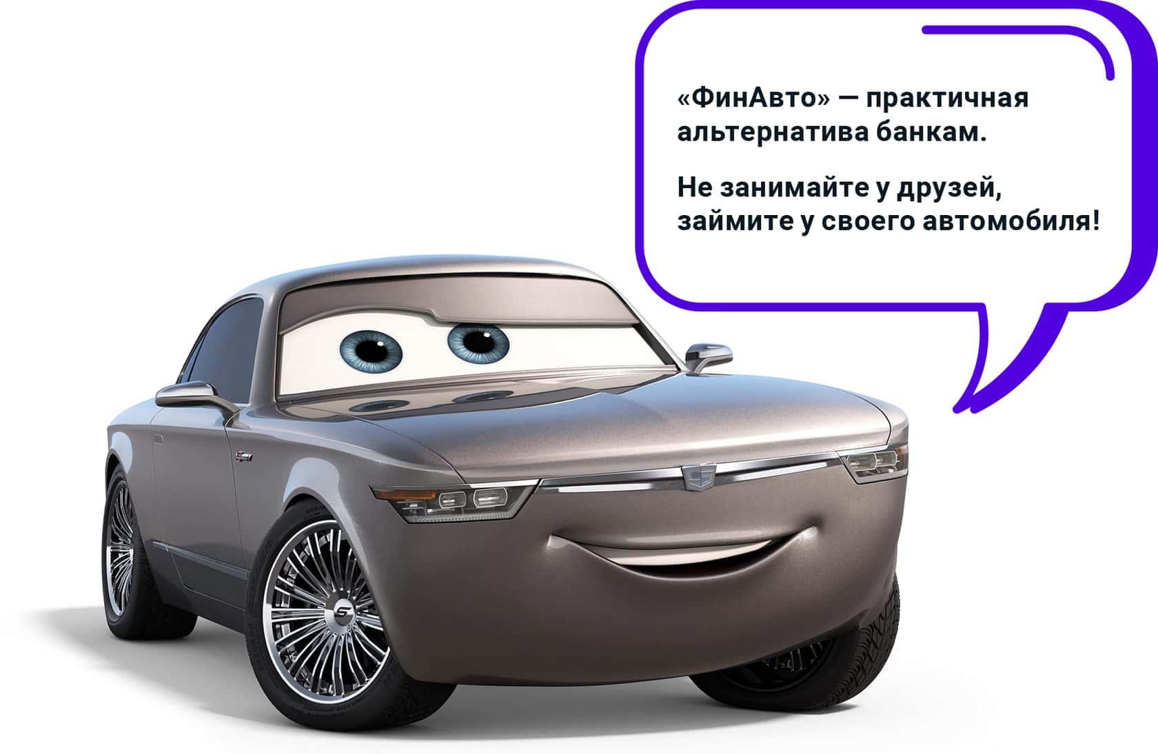 Машину под залог птс казань автоломбард алматы продажа автомобилей