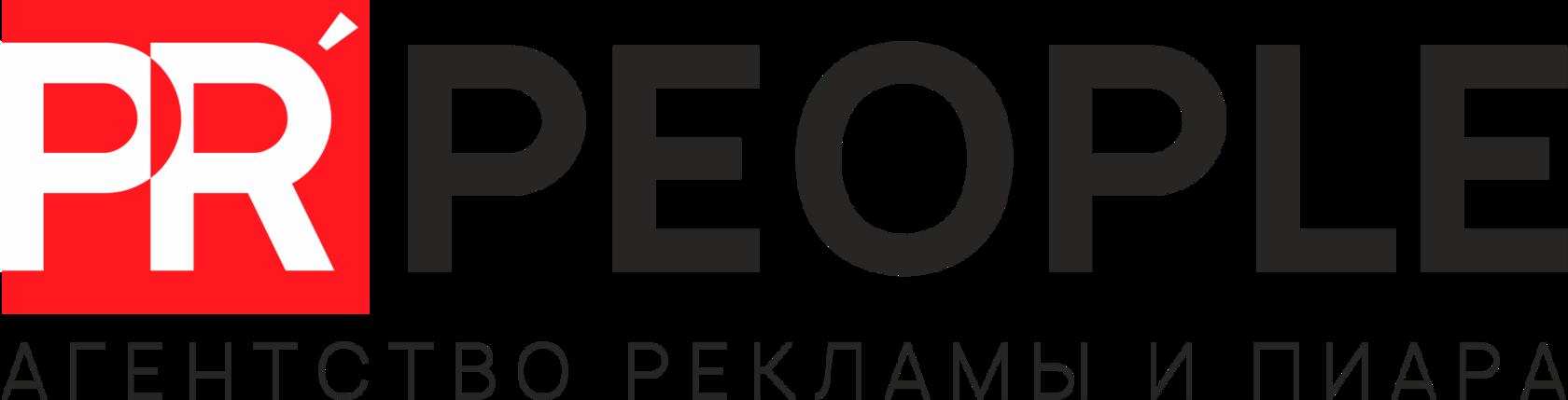 Быстрая печать документов с доставкой по Санкт-Петербургу Пришлите документы нам на почту www@piar-people.ru или перезвоните на +7 981 977-17-50 мы доставим их в этот же день!