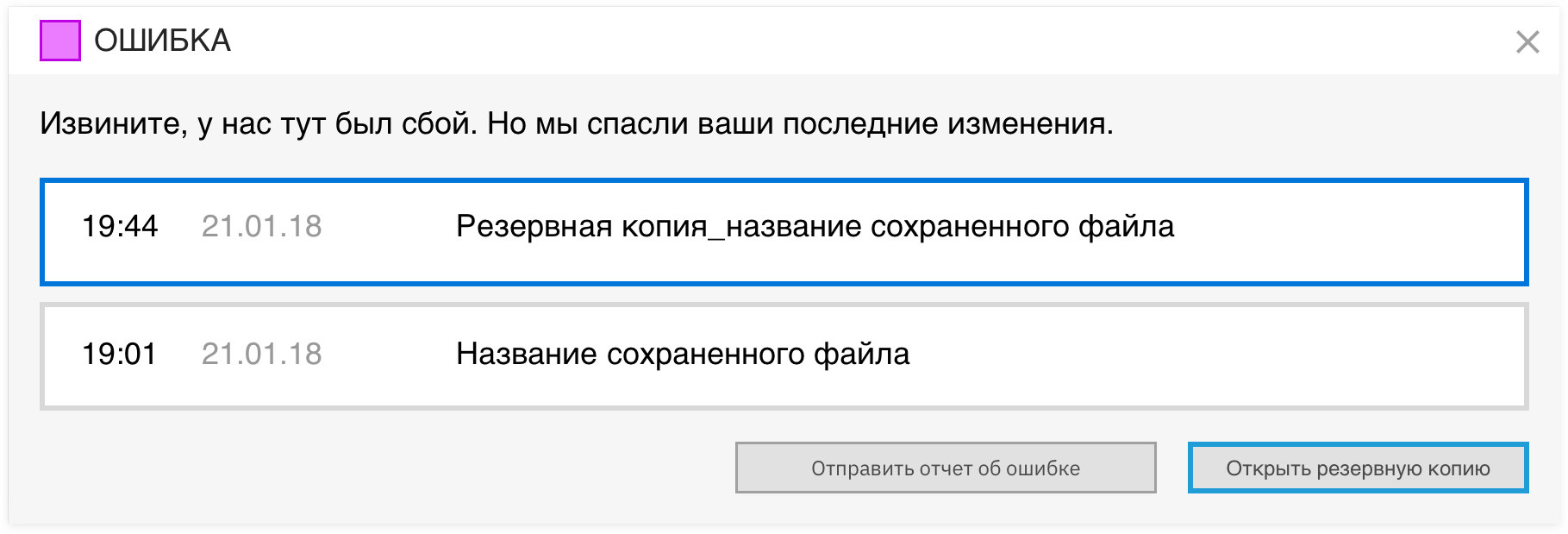 Информативные извинения за ошибку | SobakaPav.ru