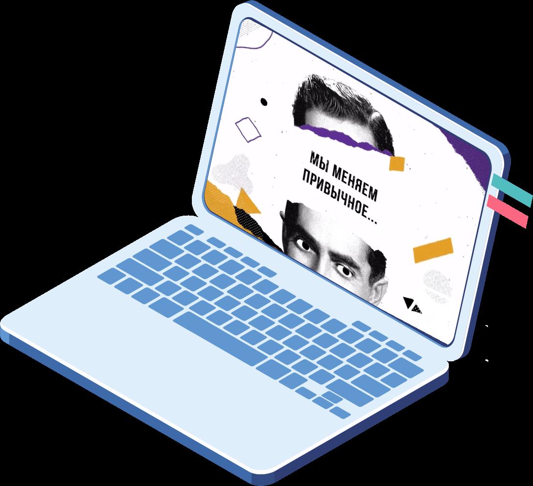 Мы создаем сайты, интернет-магазины, лендинги, лонгриды, квизы, бизнес-презентации, шаблоны сайтов на Tilda!