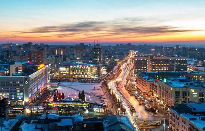 Софосбувир в Перми