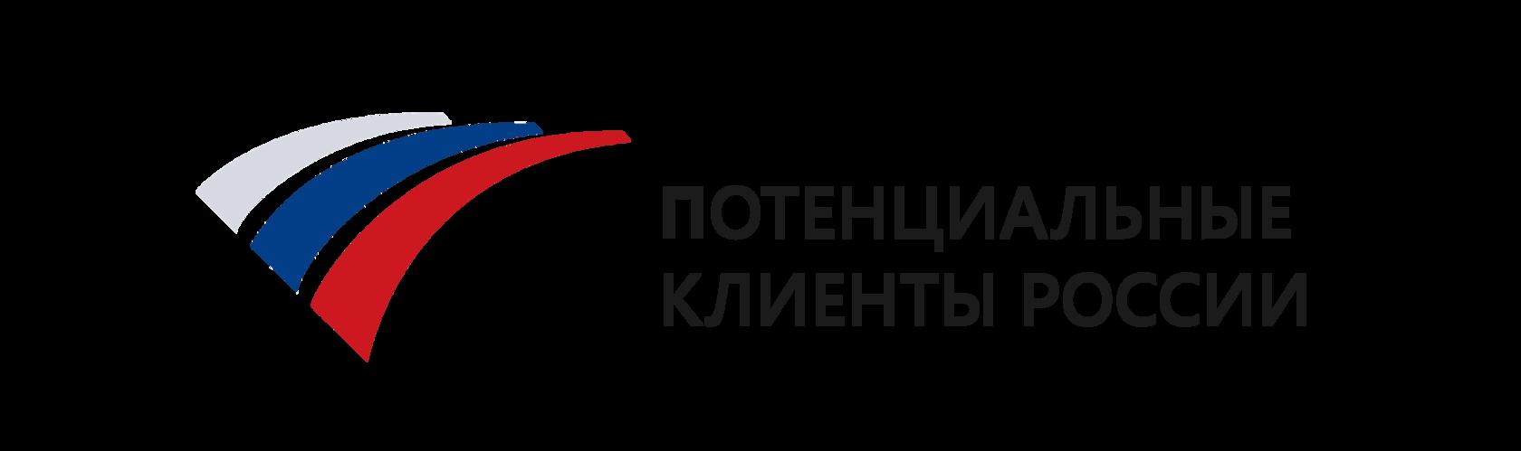 Логотип логотипный