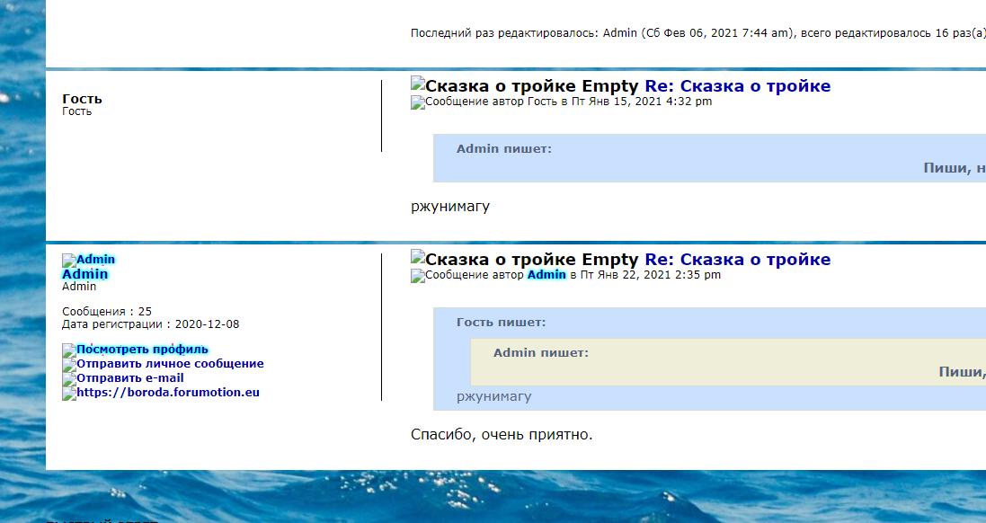 Форум некорректно отображается в Яндексе.  Screenshot