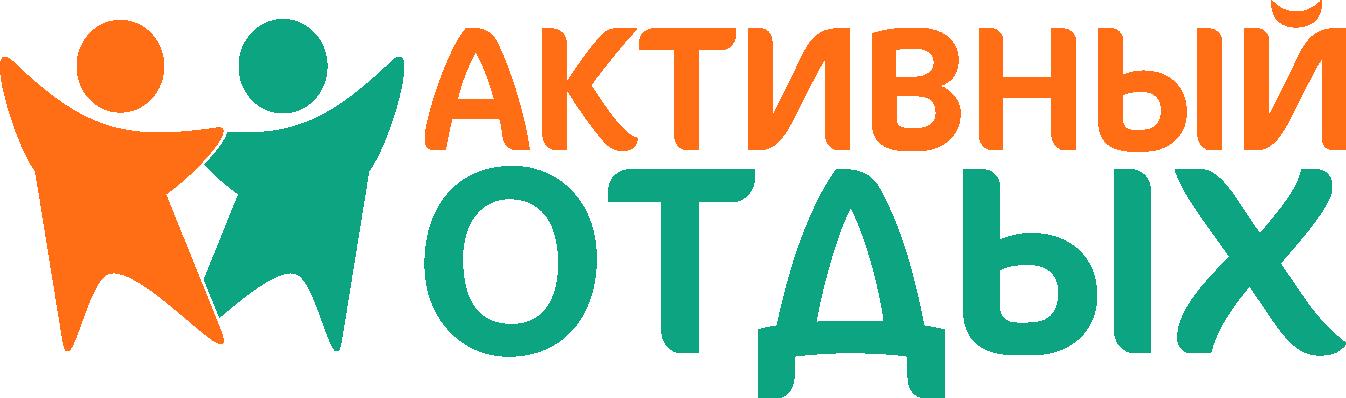 """Клуб """"Активный отдых"""""""