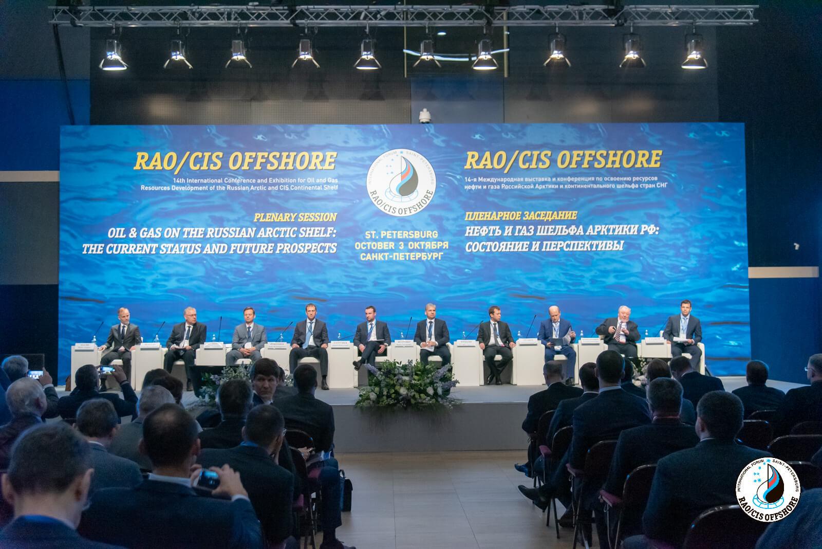 Пленарное заседание Форума RAO/CIS Offshore