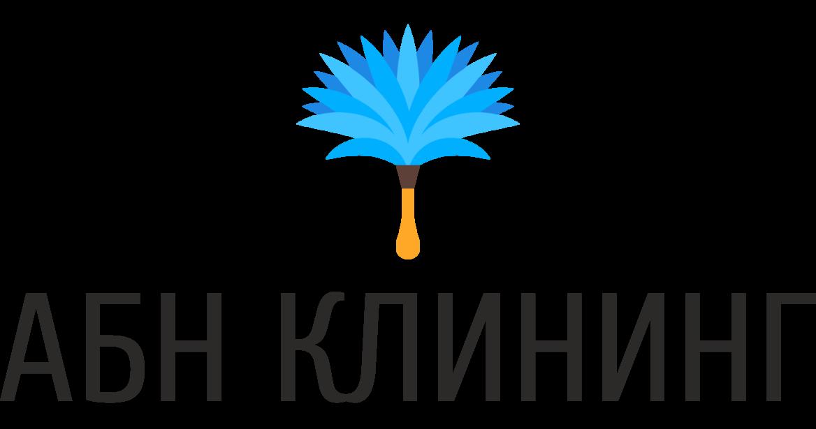 АБН КЛИНИНГ