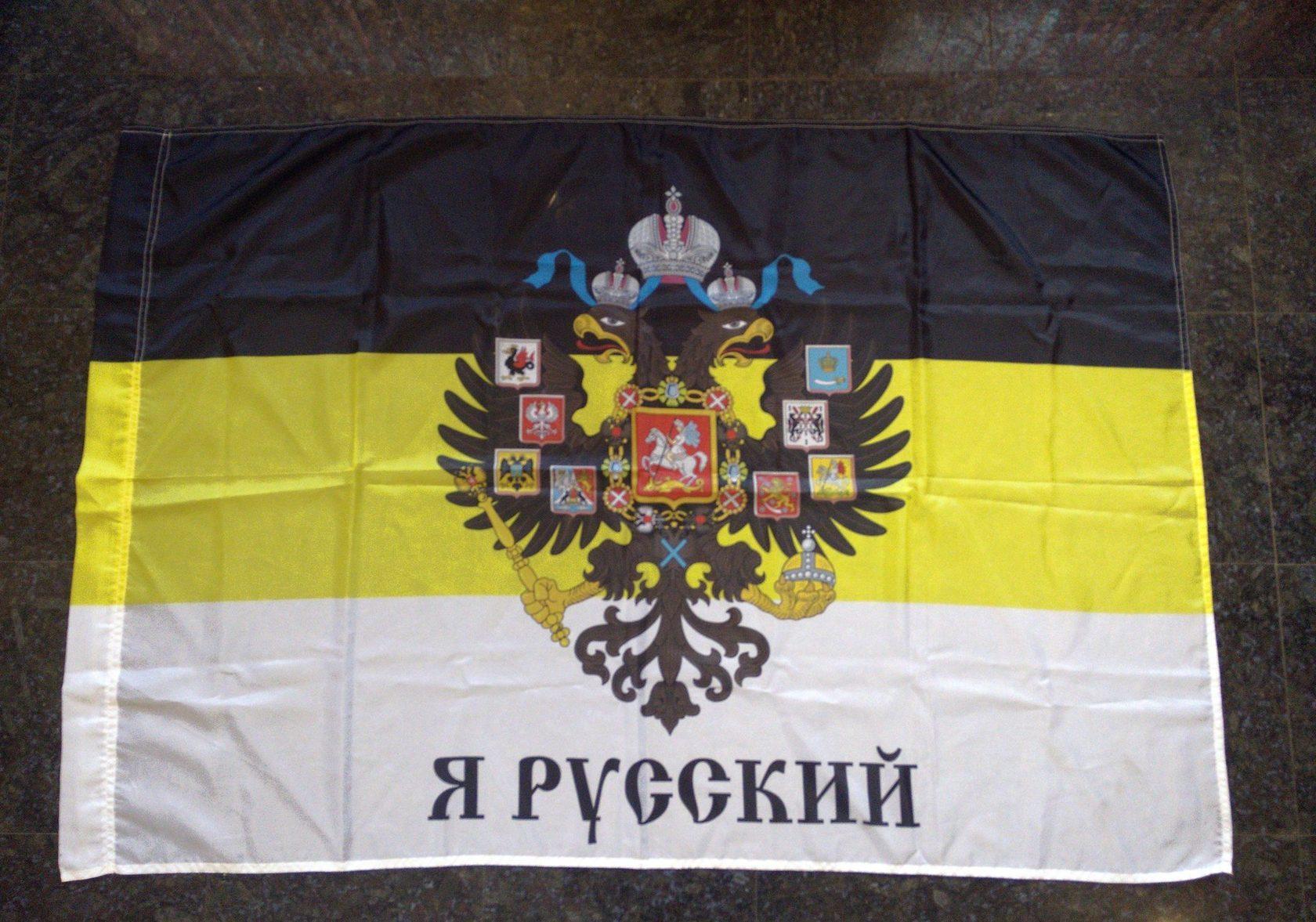 Россия флаг картинки фото тех, кто