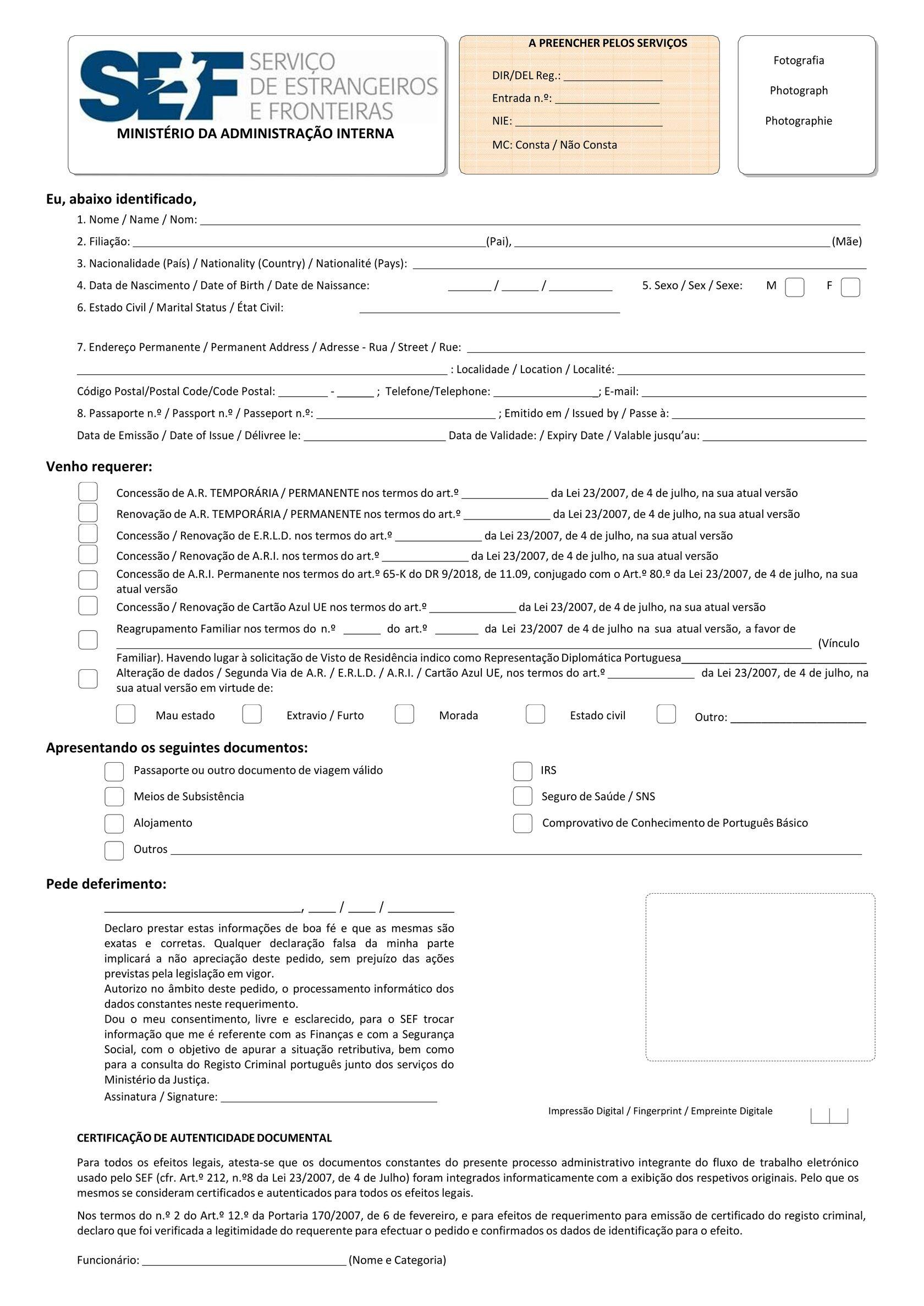 список документов виза d6