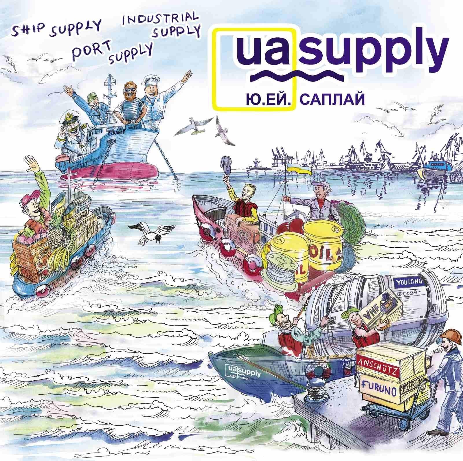 UA SUPPLY LTD