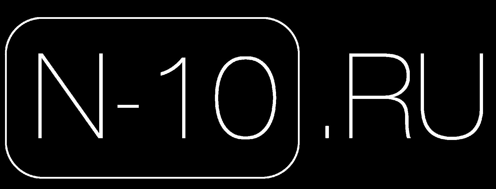 N-10.ru
