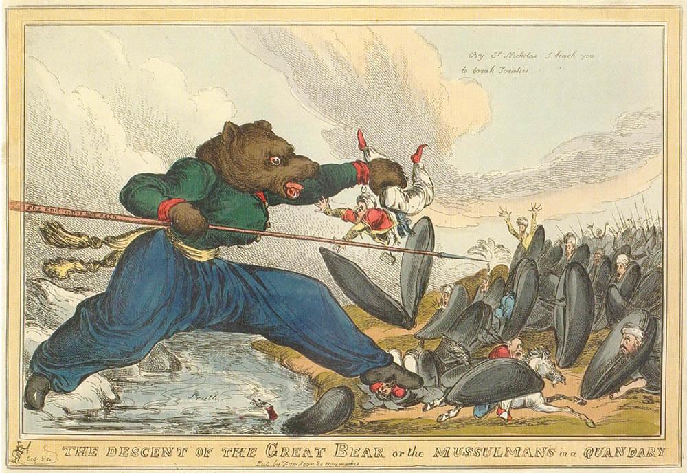 Карикатура Уильяма Хита «Высадка Большого медведя, или Мусульман застали врасплох».