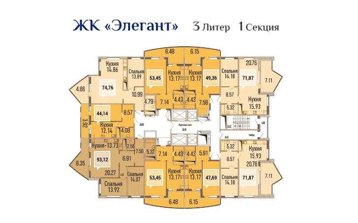 Планировки квартир ЖК Элегант
