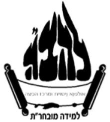 иудо-нацисты