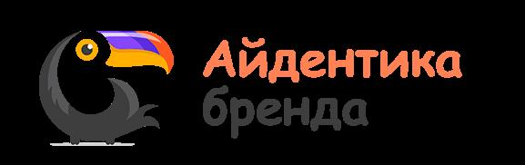 логотип айдентика-бренда.рф