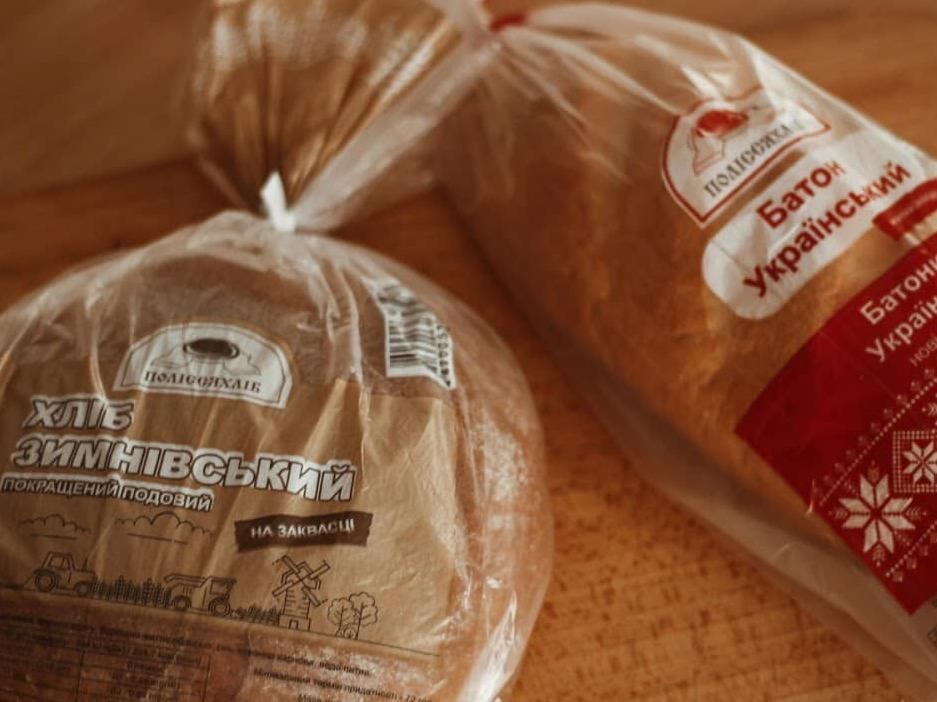 здорові хліба , бездріжджовий хліб , фітнес хліб , злаковий хліб , хліб з злаками , хліб з льоном , хліб для діабетиків