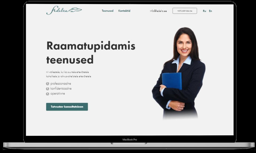Fedelta - бухгалтерские услуги
