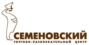 Семеновский торговый центр