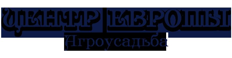 ЦЕНТР ЕВРОПЫ