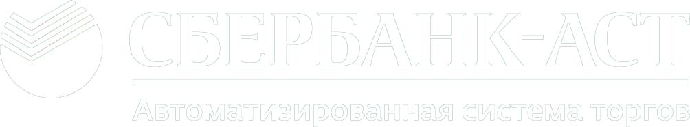 +7 (915)443-03-41 +7 (495)787-29-97/99 #6346 eslogvina@sberbank-ast.ru