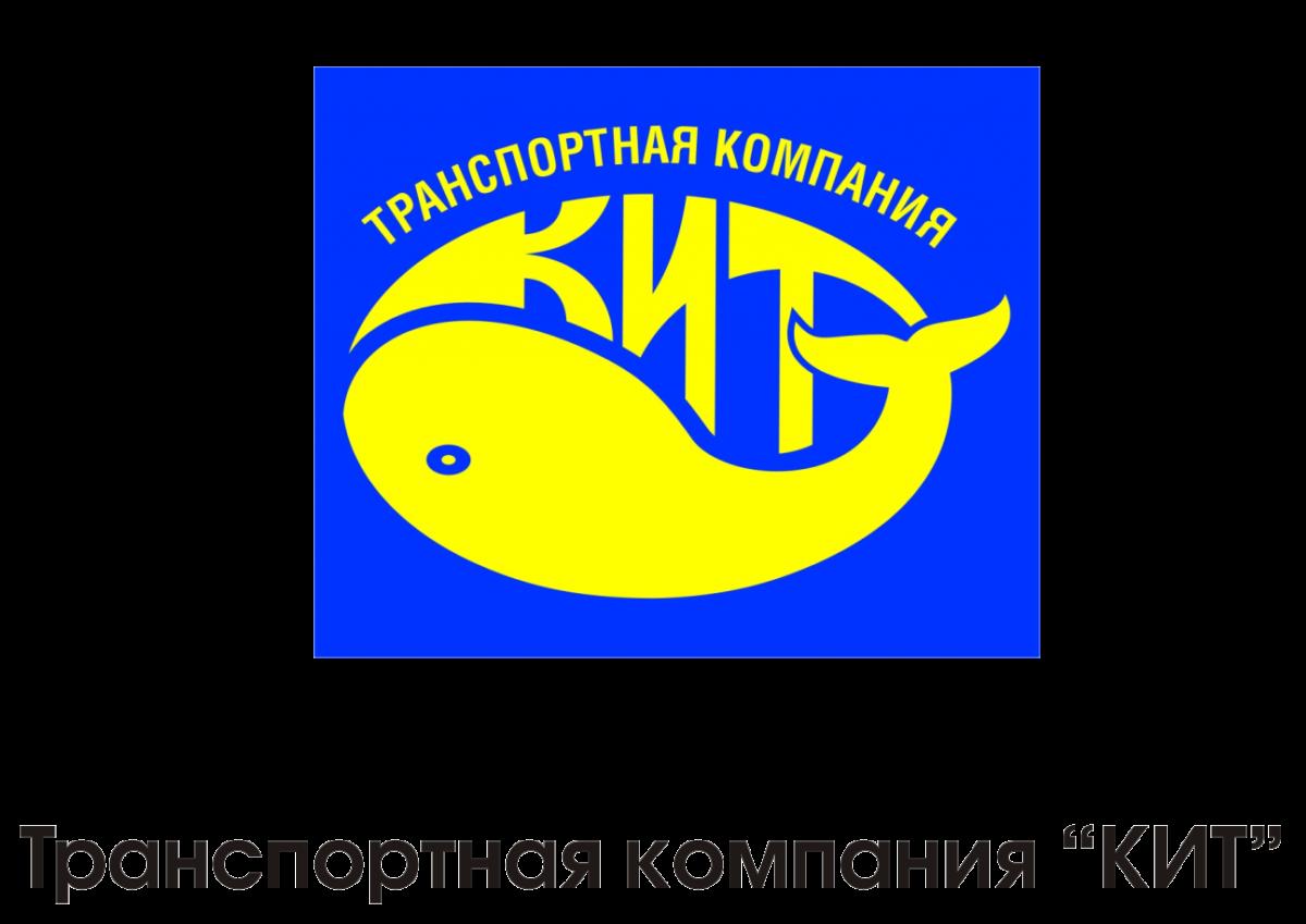 Кит компания новосибирск официальный сайт создание сайта с помощью денвер