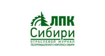 ЛПК Сибири, журнал