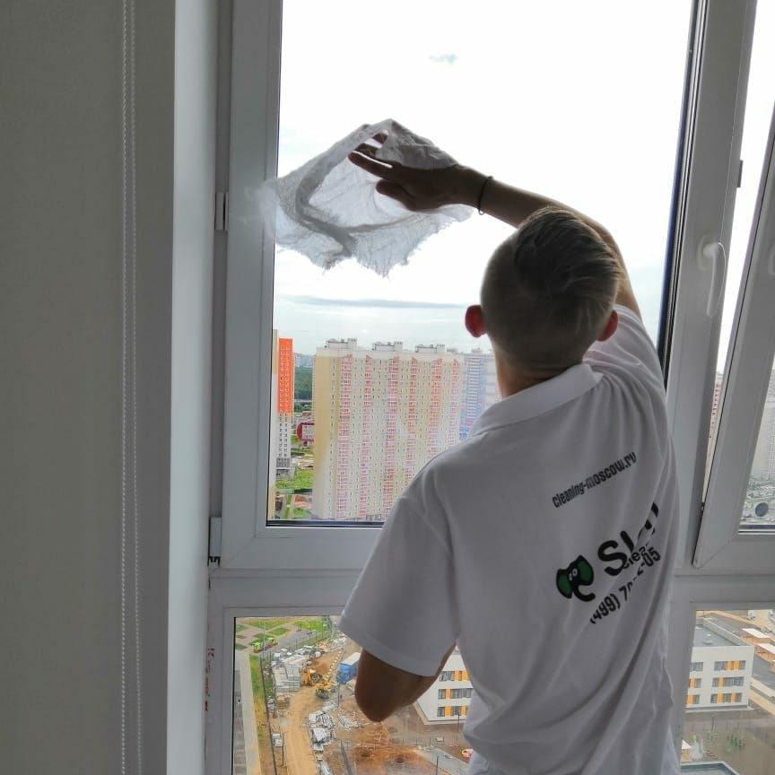 генеральная уборка квартиры после ремонта москва