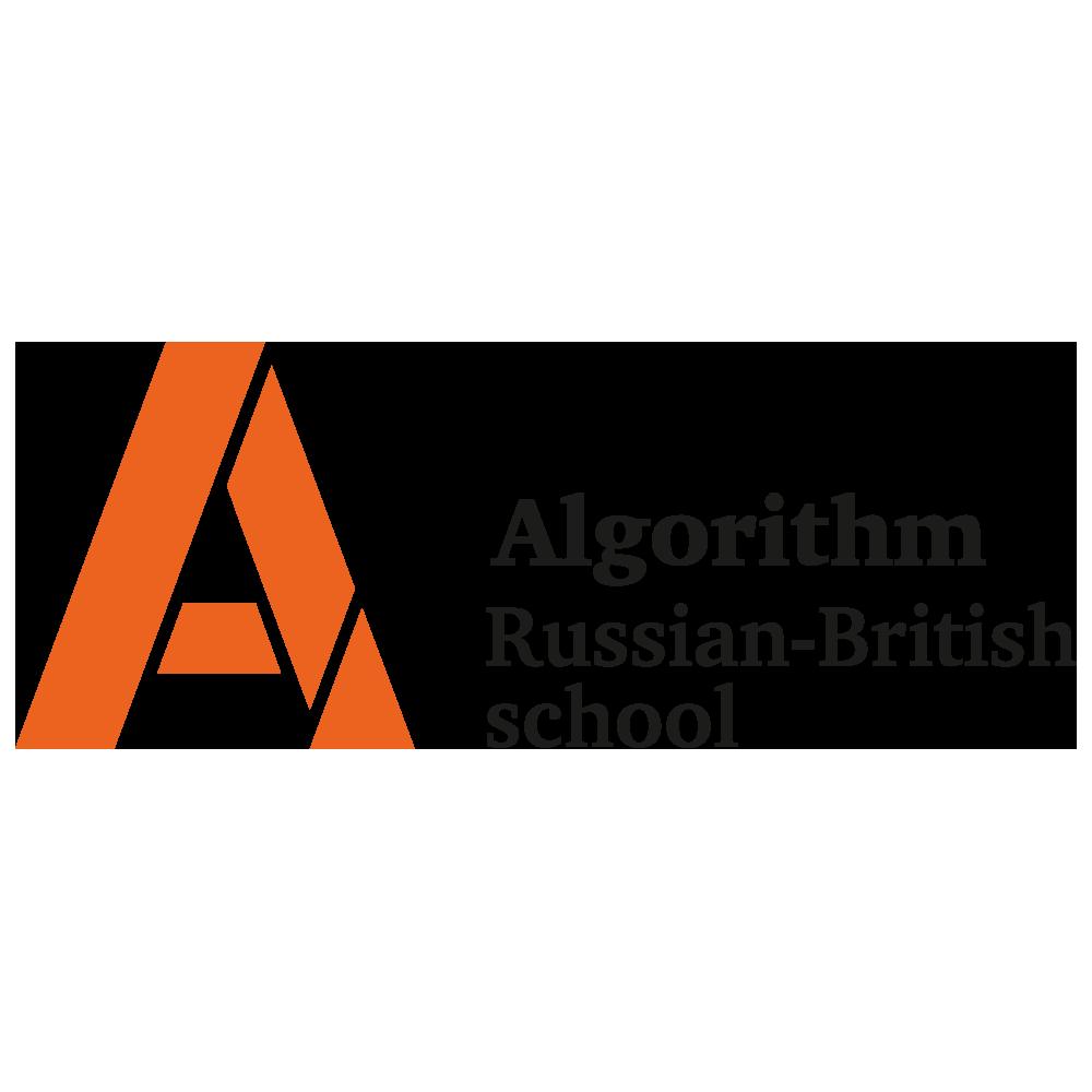 РБШ Алгоритм