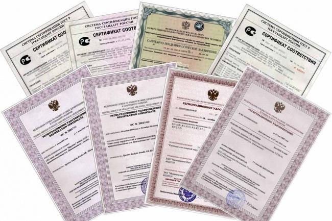 документы для разрешения на торговлю