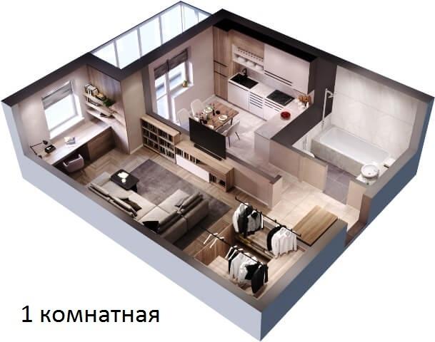жк россинский парк краснодар 1 комнатная
