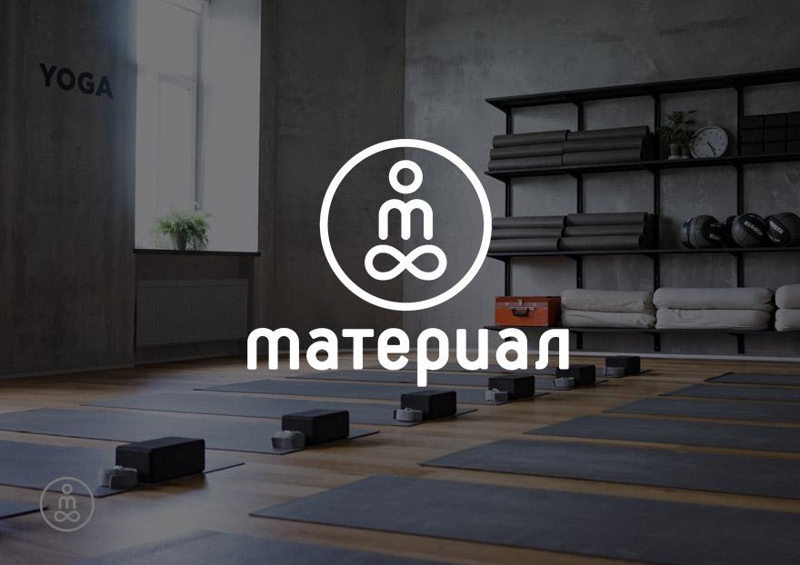 Йога-студия «МАТЕРИАЛ»