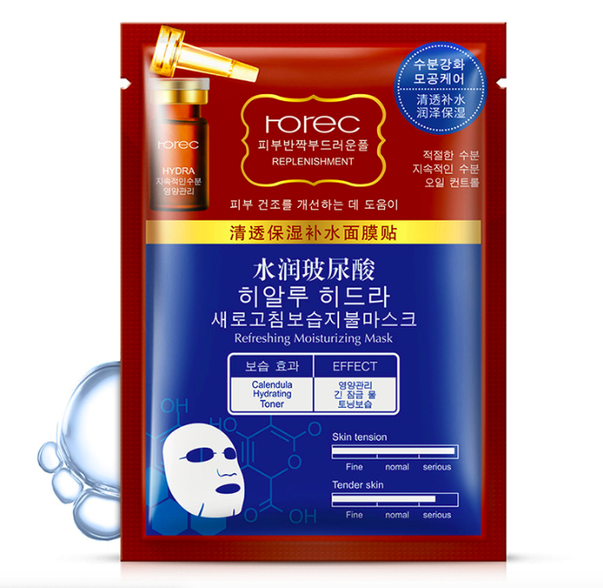 Антивозрастная тканевая  маска. Rorec Hydra Refreshing Moisturizing Mask