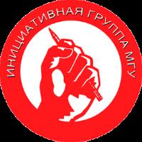 ИГ МГУ