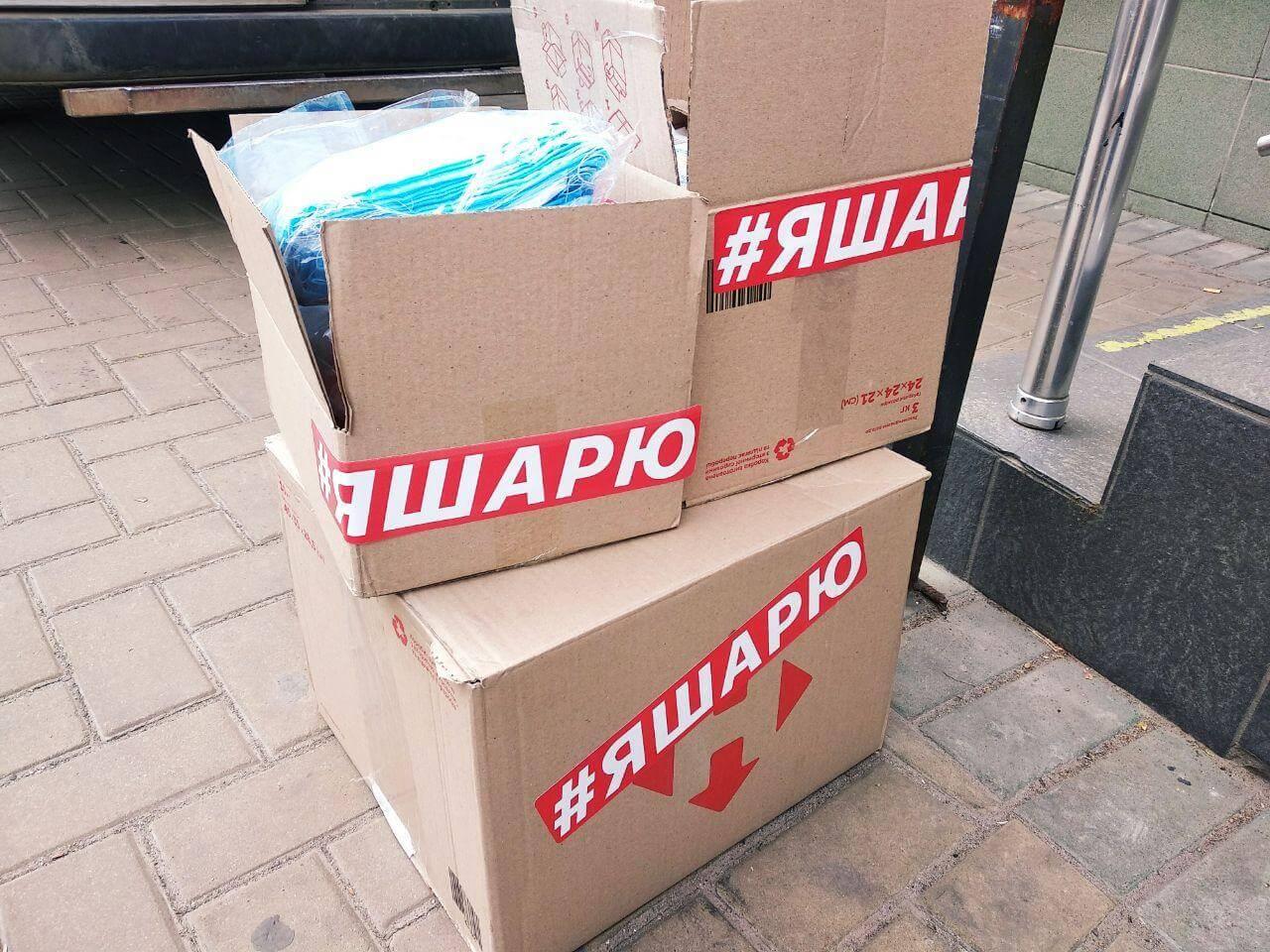 Активісти Партії Шарія у Вінниці закупили маски для лікарень області