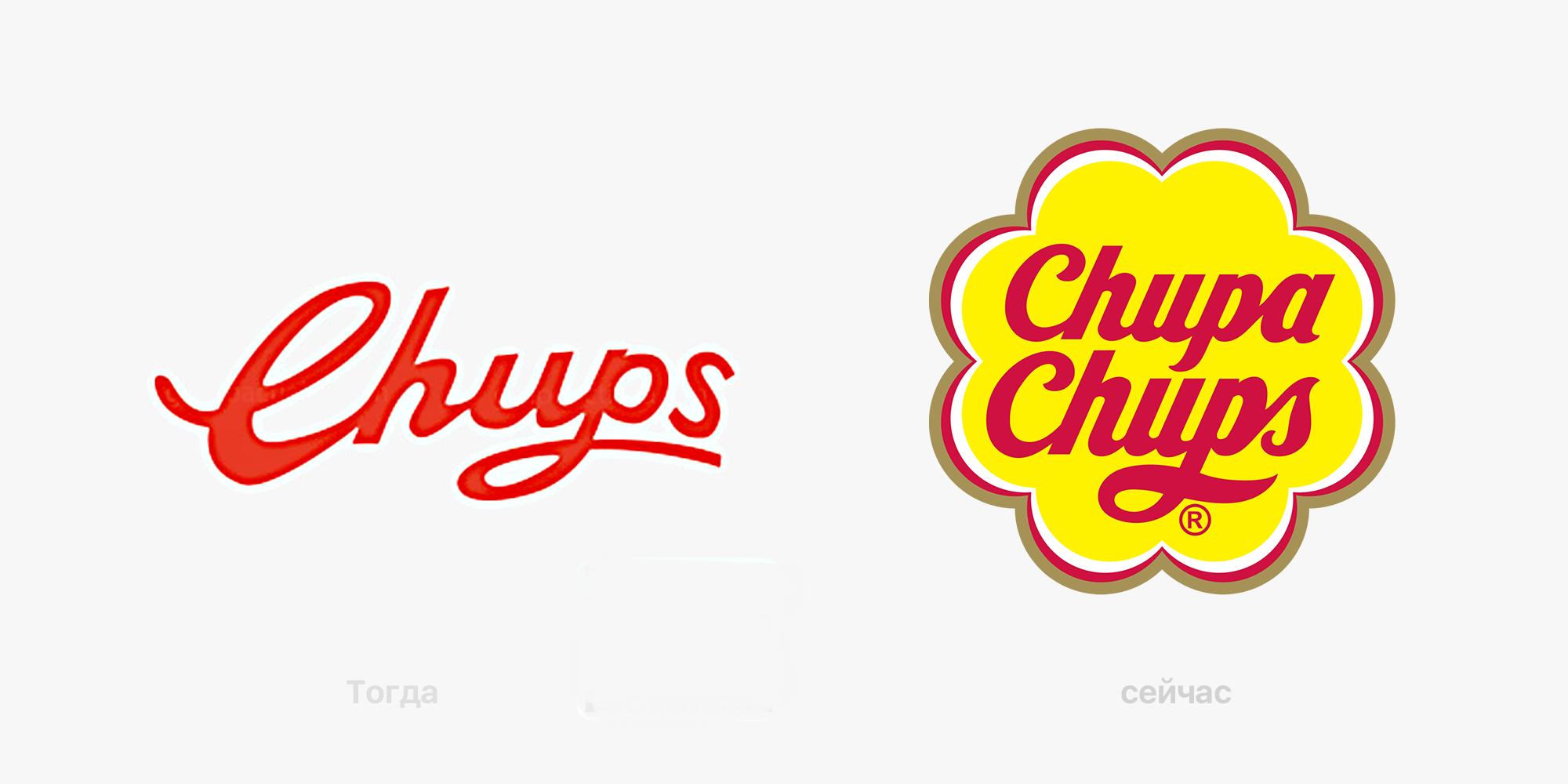Слева — первая версия логотипа Chupa Chups, справа — обновленная версия логотипа Сальвадора дали от 1969 года