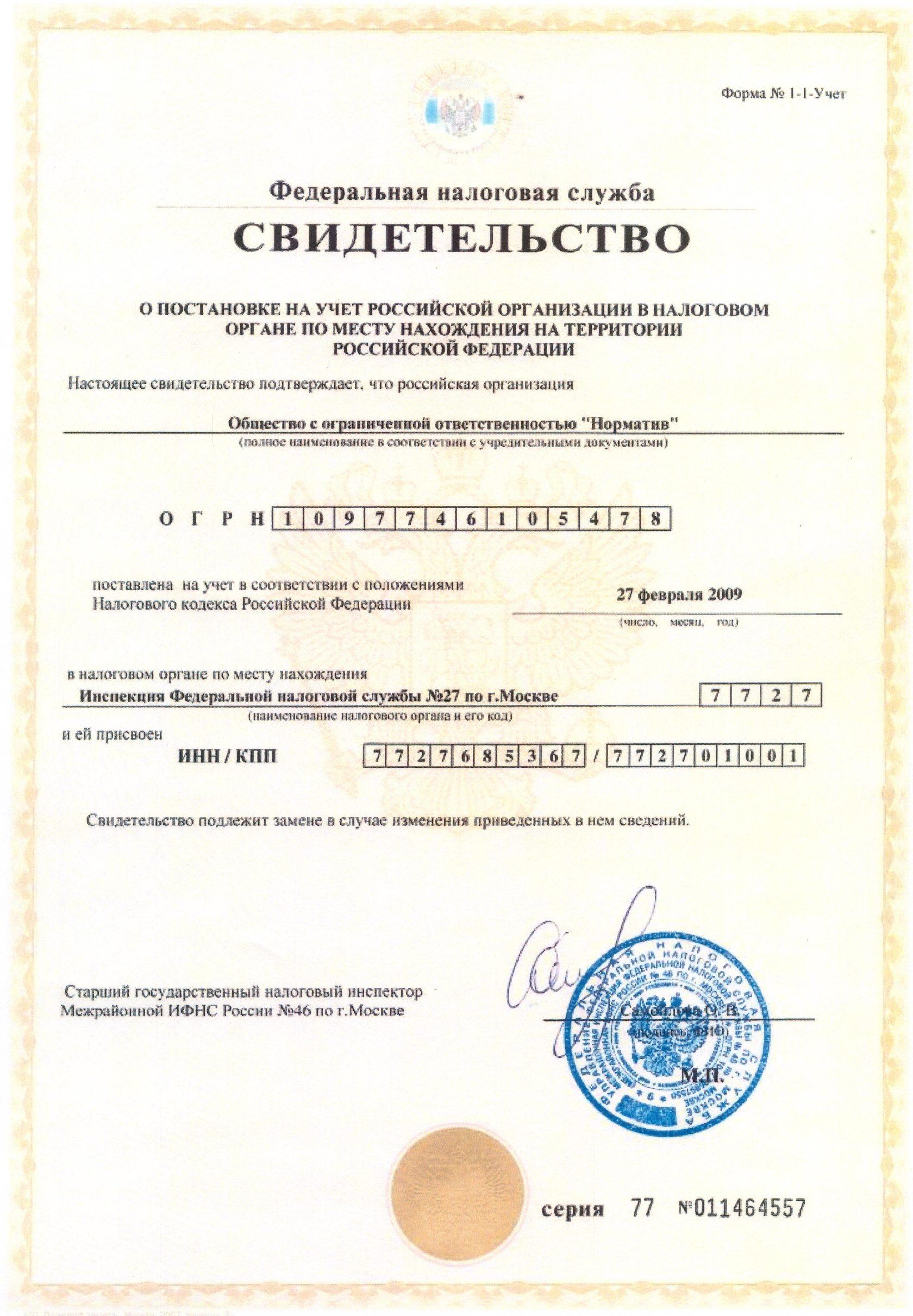 kadastr99.ru