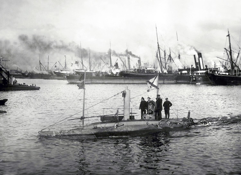 Подводная лодка «Дельфин»