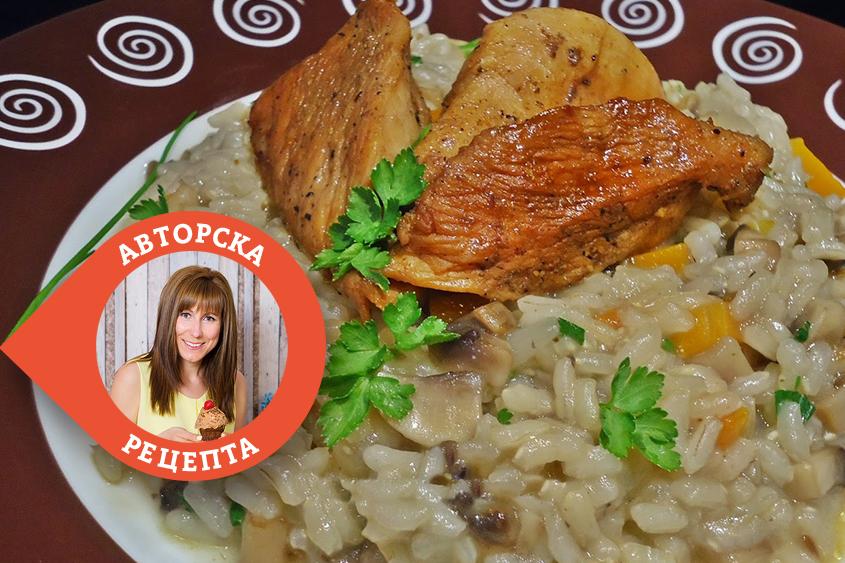 Ориз Баланс Krina с гъби и пилешко от Теди Титова