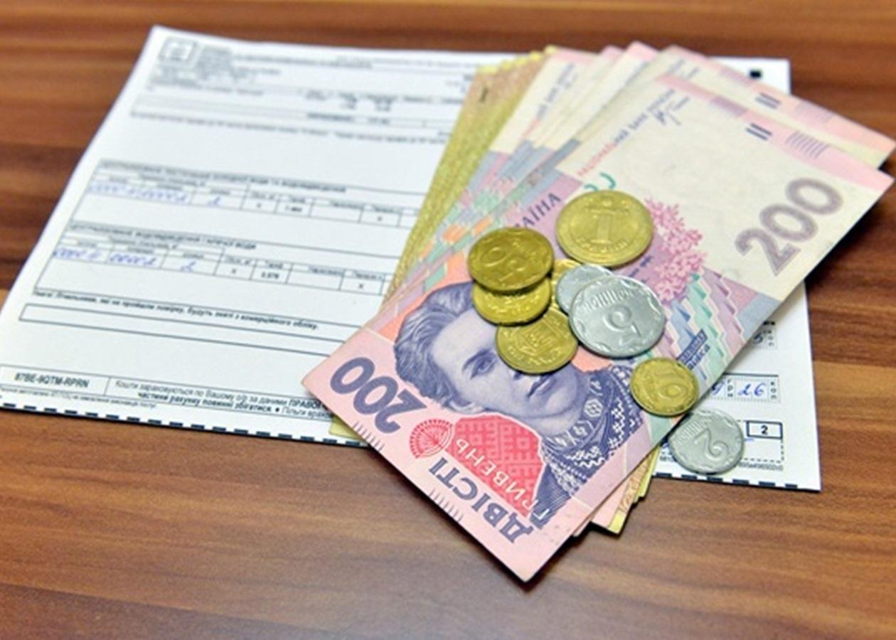 Украинцев хотят жестче наказывать за долги по коммуналке